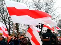 Белорусская оппозиция решила отказаться от участия в предвыборной президентской кампании
