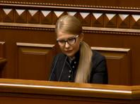Юлия Тимошенко официально стала долларовым миллионером, получив компенсацию в $5,5 млн за политические гонения