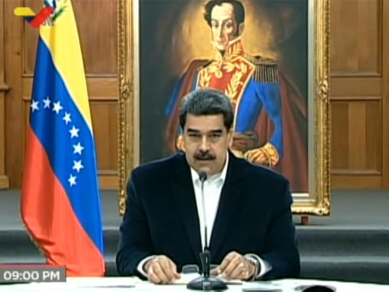 """Мадуро похвастался поимкой """"Рэмбо"""" и """"охранников Трампа"""", готовивших госпереворот. Это была кучка """"солдат неудачи"""", заранее обреченная на провал"""