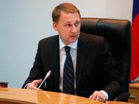 Андрей Мурга