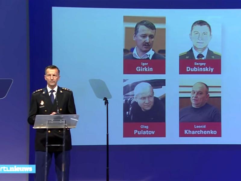 Национальная прокуратура Нидерландов предъявила обвинения четырем фигурантам дела о крушении малайзийского Boeing рейса МН17 на Украине и вызвала их для следственных действий