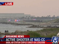 Неизвестный открыл стрельбу на военной базе в Техасе