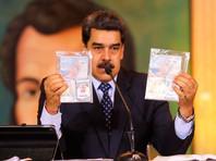 Мадуро заявил, что среди 13 арестованных участников попытки вторжения в Венесуэлу установлены два гражданина США. В подтверждение он продемонстрировал американские паспорта и другие удостоверения личности