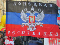 В ДНР объявили государственным праздником День России