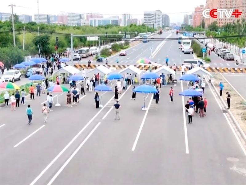 Тестирование на коронавирус в Пекине