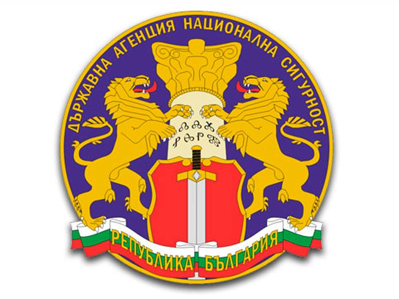 """Власти Болгарии заявили о """"серьезном успехе"""" в пресечении разведывательной деятельности российских дипломатов"""" />"""