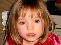 Установлен подозреваемый в резонансном похищении трехлетней британки из отеля в Португалии в 2007 году