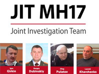 Прокурор заявил, что на обвиняемых по делу MH-17 не распространяется иммунитет комбатанта