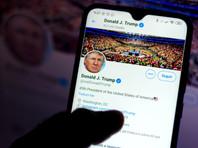 Речь идет о записи президента США, которую администрация сервиса микроблогов Twitter пометила как нарушающую запрет на оправдание насилия