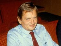 Дело об убийстве шведского премьера Улофа Пальме закрыто спустя 34 года, предполагаемый убийца - он же свидетель - покончил с собой