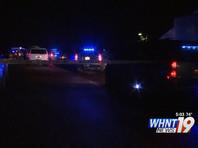 Полиция Алабамы расследует убийство семи человек