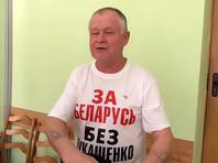 """В Гомеле задержали """"потенциального кандидата"""" в президенты Белоруссии"""