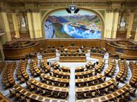 Национальный совет Швейцарии проголосовал за легализацию однополых браков