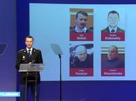 Разбирательство ведется в отношении четырех граждан России и Украины, которые, как утверждают прокуроры, были причастны к трагедии