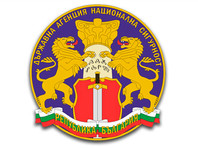 """Власти Болгарии заявили о """"серьезном успехе"""" в пресечении разведывательной деятельности российских дипломатов"""