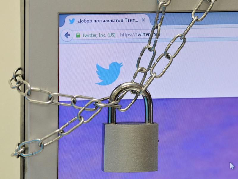 """Twitter заблокировал более 32 тысяч """"провластных"""" аккаунтов из России, Китая и Турции"""" />"""
