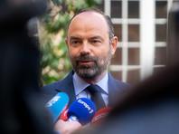 Глава правительства Франции Эдуар Филипп подал в отставку и продолжит исполнять обязанности до назначения нового правительства