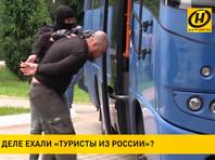 Позднее СК Белоруссии сообщил, что задержанных подозревают в подготовке массовых беспорядков в республике