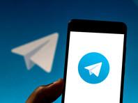 Telegram будет отклонять запросы от гонконгских судов после принятия закона о терроризме