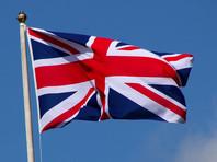Великобритания объявила о приостановке соглашения с Гонконгом об экстрадиции