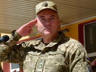 Непосредственной угрозы вторжения на территорию Украины со стороны Российской Федерации на сегодня нет, заявил начальник Объединенного оперативного штаба ВС Украины Сергей Наев