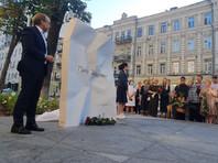 В Киеве открыли памятник убитому журналисту Шеремету в четвертую годовщину его гибели (ФОТО)