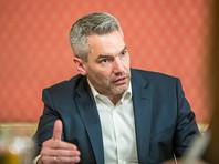Глава МВД Австрии обещал найти заказчиков убийства чеченского политэмигранта Умарова