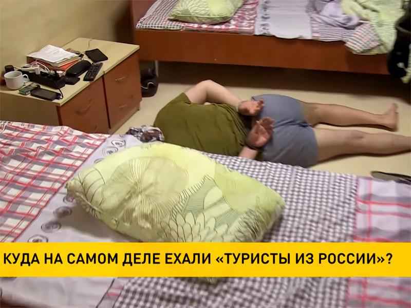 В Минске допросили задержанных россиян и пришли к выводу, что они не собирались покидать Белоруссию