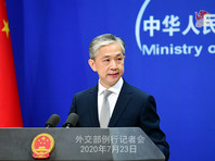 Пекин пригрозил не признавать британские паспорта жителей Гонконга  действительными документами для выезда из Китая