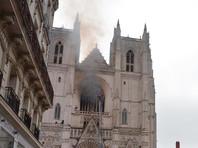Во Франции загорелся один из крупнейших готических соборов страны, подозревают поджог (ФОТО, ВИДЕО)