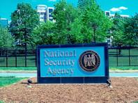 Гражданка США Элизабет Ширли признала себя виновной в незаконном хранении секретных разведданных Агентства национальной безопасности (АНБ) США