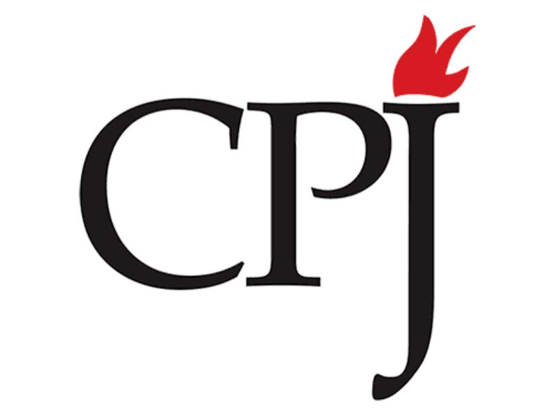 Комитет защиты журналистов наградил премией Светлану Прокопьеву
