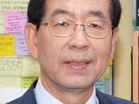 Полиция Южной Кореи начала поиски пропавшего мэра Сеула. Он ушел из дома, оставив родным записку, похожую на завещание
