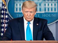 Трамп направил в Конгресс уведомление об официальном выходе США из ВОЗ