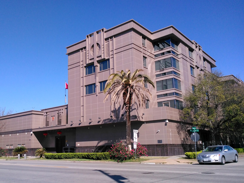 США заподозрили консульство Китая в Хьюстоне в попытке похитить данные о медицинских разработках