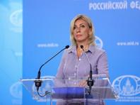 На подготовку нового пакета американских санкций отреагировала официальный представитель МИД РФ Маррия Захарова