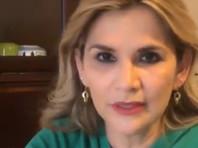 И. о. президента Боливии Жанин Аньес заразилась коронавирусом