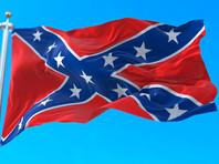 Министр обороны США запретил поднимать флаг конфедератов на военных объектах