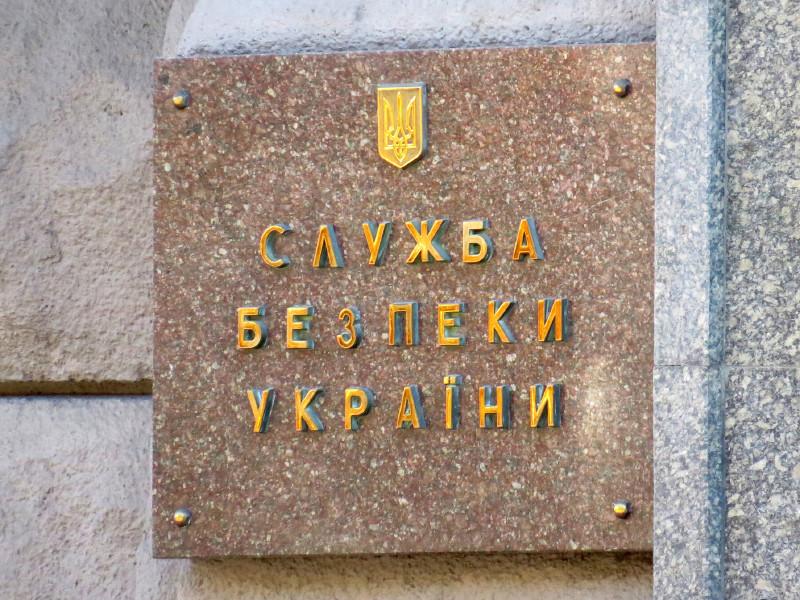 Служба безопасности Украины задержала бывшего сотрудника правоохранительных органов Андрея Байдалу