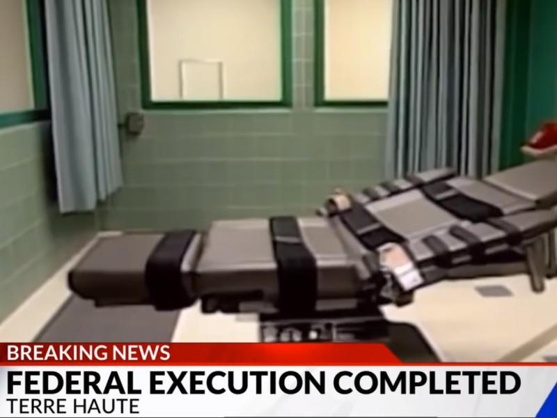 В США впервые за 17 лет казнили смертника, приговоренного федеральным судом