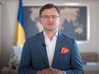 Киев на неопределенный срок приостановил все контакты с Минском, сообщил министр иностранных дел Украины Дмитрий Кулеба