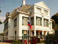 МИД РФ: В машине российского военного атташе в Нидерландах обнаружили жучок