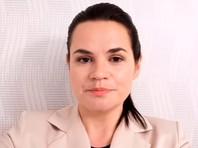 Тихановская официально подала жалобу на результаты выборов в белорусский Центризбирком