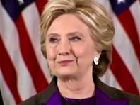 В результате произошла утечка информации, которая нанесла ущерб кандидату в президенты Хиллари Клинтон и негативно отразилась на ее предвыборной кампании, считают в Сенате
