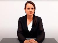 Тихановская в новом видеообращении заявила о готовности стать национальным лидером