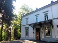 Норвегия высылает из страны российского дипломата из-за шпионского скандала