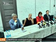 Пресс-конференция членов Координационного совета для мирной передачи власти