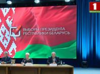 Белорусский Центризбирком обнародовал предварительные итоги президентских выборов 9 августа
