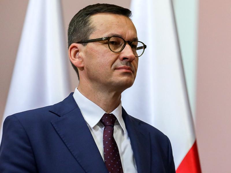 """Польский премьер предложил созвать экстренный саммит ЕС по поводу ситуации в Белоруссии"""" />"""