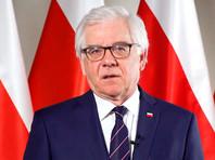 Об этом заявил глава польского МИД Яцек Чапутович